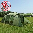 【訳あり】 ノルディスク レイサ6 テント 6人用 タープ アウトドア キャンプ ダスティーグリーン 122032 NORDISK Leisure Tents & Tarps Reisa 6