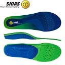 シダス Sidas インソール コンフォート3D 310894000 オールラウンド Insoles Comfort 3D CSE3DCOMFORT17 Blue/Green/Blue 中敷き シューズアクセサリー あす楽
