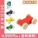 BECK (ベック社) クネクネバーン用 木の車 20004 木のおもちゃ 積み木おもちゃ [4999円以上送料無料]