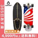 """カーバースケートボード Carver Skateboards C7 Complete 30.75"""" Booster USA ブースター コンプリート ブースター ユーエスエー サーフスケート サーフィン [4,999円以上送料無料]"""