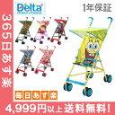 【1年保証】デルタ DELTA ベビーカー アンブレラ ストローラー 11021 Umbrella Stroller B型 バギー 赤ちゃん 軽量 [4999円以上送料無料]
