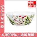 ロールストランド Rorstrand Kulinara Hard porcelain クリナラ Bowl 202417 300ml 北欧 4999円以上送料無料 新生活