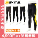 【国内検針済】スキンズ Skins メンズ DNAmic ロングタイツ コンプレッション ディーエヌエーミック LONG TIGHTS MEN'S タイツ インナー スパッツ スポーツウェア [4,999円以上送料無料]