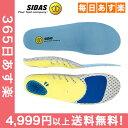 シダス Sidas インソール ラン 3D 326903 ランニング ジョギング マラソン 衝撃吸収 低反発 通気性 Run 3D Blue/White/Yellow 中敷き シューズアクセサリー [4,999円以上送料無料]