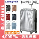 【1年保証】 サムソナイト Samsonite スーツケース 94L 軽量 コスモライト3.0 スピナ