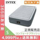 【90日保証】 インテックス Intex エアーベッド 電動...