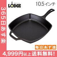 ロッジ Lodge ロジック スクエア スキレット 10.5インチ ( 26.7cm ) IH対応 フライパン L8SQ3 Pro Logic Square Cast Iron Skillet GLSQ10 アウトドア [4999円以上送料無料] 新生活の画像
