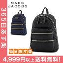 マークジェイコブス MARC JACOBS バックパック ナイロン バイカー Nylon Biker Backpack リュックサック M0008296 レディース 軽量 A4 通勤 通学 リュック 4,999円以上送料無料