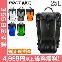 ポイント65 Point65 バックパック 25L ボブルビー GTX リュックサック PC 北欧 Boblbee GTX バイク ツーリング バッグ 4,999円以上送料無料