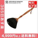 Redecker レデッカー Staubwedel klein 34 cm schwarz 山羊毛の高級はたき 460534 Dust Br...