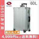 【全品5%OFFクーポン】 RIMOWA リモワ CLASSIC FLIGHT 971.63.00.4 クラシックフライト 60L MULTIWHEEL マルチホイール スーツケース ..