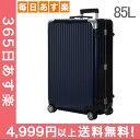 リモワ RIMOWA Limbo リンボ 891.73 89173 マルチホイール 73 4輪 スーツケース ナイトブルー Multiwheel73 85L (881.73.21.4) [4,99..