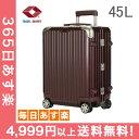 リモワ RIMOWA Limbo リンボ Cabin MultiWheel キャビン4輪 Carmona Red カルモナレッド 881.56.34.4 スーツケース [4,999円以上送料無料]