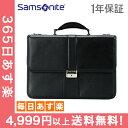 【1年保証】SAMSONITE サムソナイト Leather...