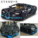 レゴ 互換 ブロック テクニック ブガッティ シロン ブラック DECOOL社製 国内在庫 外箱あり Bugatti Chiron 42083