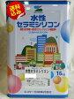 水性セラミシリコン 淡彩色 16K【送料無料】エスケー化研 外壁用塗料