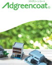 アドグリーンコートEXα 淡彩色 14Kg adgreencoat【送料無料】日本中央研究所 遮熱塗料