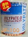 ジョリパット アルファ JP-100 20kg【送料当社負担】AICA アイカ工業 ジョリパットシリーズのスタンダートタイプ