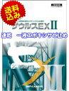 【送料無料】ザウルスEX2 16kg 各色 一液さび止め塗料 関西ペイント