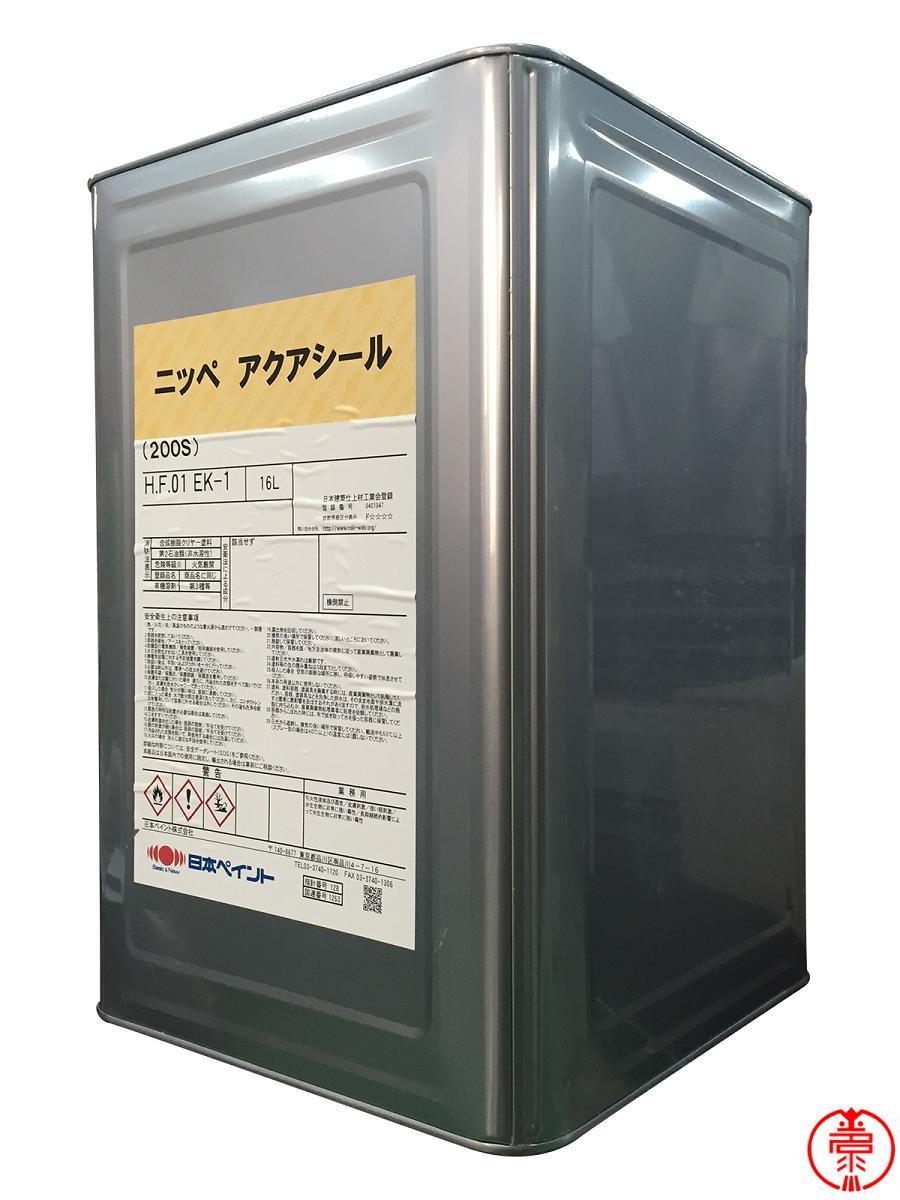 【送料無料】ニッペ アクアシール200S 16L コンクリート撥水剤 日本ペイント