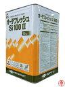 【送料無料】オーデフレッシュSi100 3 つや有り 白/ホワイト 15kg 日本ペイント 外壁用 水性シリコン塗料
