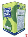 水性ファインウレタンU100 各艶 標準ND色 淡彩 15K【送料無料】日本ペイント ウレタン樹脂塗料