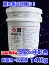 【送料無料・最短納期】ガイナ GAINA 淡彩・中彩色 14kg 日進産業 断熱塗料