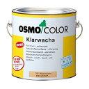 【送料無料】オスモカラー #1101 エキストラクリアー 2.5L  つや消し仕上げ 屋内木部用 自然塗料