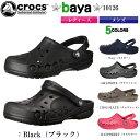 【CROCS Baya クロックスサンダル バヤ】 全5色 ...