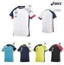 【アシックス】A77 Tシャツ≪2016FW≫半袖シャツ品番:XA120N