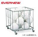 品番:EKE235【エバニュー】ボール整理カゴ角−4