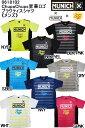 品番:0618102【MUNICH】ChupaChups昇華ロゴ プラクティスシャツ《メンズ》サッカー フットサル Tシャツ 半袖 カジュアル サッカーウェア シャツ フリースタイルフットボール フリースタイル