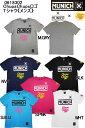 品番:0618302【MUNICH】ChupaChupsロゴ Tシャツ《メンズ》サッカー フットサル Tシャツ 半袖 カジュアル サッカーウェア シャツ プラクティスシャツ フリースタイルフットボール