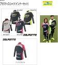 DALPONTE【ダウポンチ】品番:DPZ0182 プラクティスシャツ(インナーセット)メンズ インナー Tシャツ 半袖 プラシャツS・M・L・XL