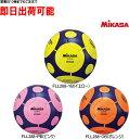 FLL288 即日出荷可能!!【ミカサ】MIKASA フットサルボール フットサル検定球
