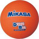 品番:D2-O 【ミカサ】教育用ドッジボール2号