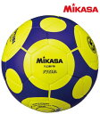 品番:FLL288-YB 【ミカサ】フットサルボール フットサル検定球(イエロー)