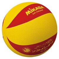 品番:MS-M64-YR (ソフトバレーボール)(小学1年〜4年生用)【ミカサ】カラーソフトバレーボール≪MIKASA≫の画像