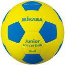 品番:SF3J-YBL≪2015春夏≫(サッカーボール軽量3号球)【ミカサ】スマイルサッカー軽量3号スマイルボール(EVA)