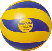 品番:SOFT30G 【ミカサ】ソフトバレーボール 日本バレーボール協会推薦球の画像
