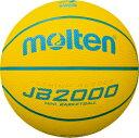 【モルテン】≪バスケットボール軽量4号球≫JB2000軽量ソフト≪2017SS≫品番:B4C2000-LY