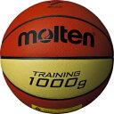【モルテン】≪バスケットボール7号球≫トレーニングボール9100≪2017SS≫品番:B7C9100