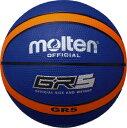 品番:BGR5-BO≪2016SS≫≪バスケットボール5号球≫【モルテン】GR5