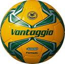 品番:F9V4001-YG≪2016SS≫(フットサルボール)【モルテン】ヴァンタッジオフットサル4000