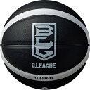 【モルテン】≪バスケットボール7号球≫Bリーグバスケットボール≪2017SS≫品番:B7B3500-KW