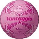 品番:F3V3200-LP≪2015春夏≫(サッカーボール3号球)【モルテン】ヴァンタッジオ3200軽量