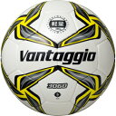 品番:F5V3060-LY≪2015春夏≫(サッカーボール5号球)【モルテン】ヴァンタッジオ3060軽量
