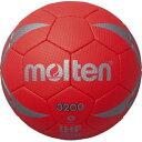 品番:H0X3200-2≪2015春夏≫≪ハンドボール0号球≫【モルテン】ヌエバX3200-2