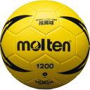 品番:H2X1200-Y≪ハンドボール≫【モルテン】 ヌエバX1200≪2号球≫ソフトタイプ≪MOLTEN≫ハンドボール