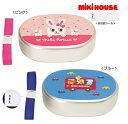 mikihouse/ミキハウス★プッチー&うさこ★アルミランチBOX350ml(飯部:約210ml)